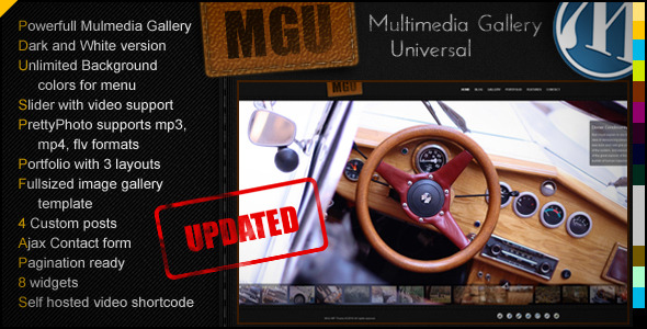 MG Universal - Multimedia Gallery WP Theme for Sale