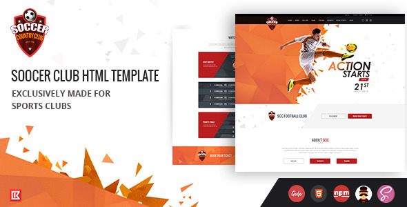 sports picture templates