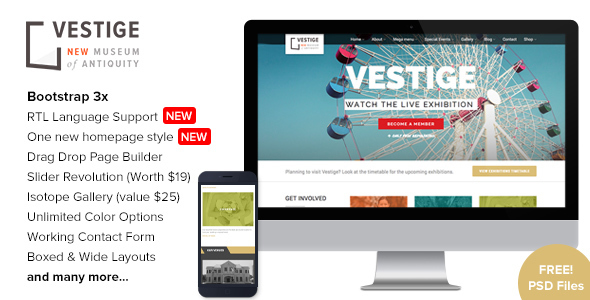 Vestige Museum - Responsive WordPress Theme by imithemes | ThemeForest