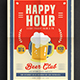Retro Old Vintage Happy Hou-Graphicriver中文最全的素材分享平台