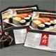 Sushi Menu Brochure-Graphicriver中文最全的素材分享平台