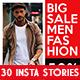 30 Instagram Story Ads Bund-Graphicriver中文最全的素材分享平台