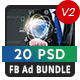 20 Facebook Ad Banners V2 B-Graphicriver中文最全的素材分享平台
