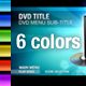 HD DVD Menu - GraphicRiver Item for Sale