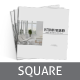 SQUARE BROCHURE INTERIOR TEMPLATE - GraphicRiver Item for Sale