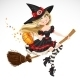 Witch with Candy in a Pumpkin - GraphicRiver Item for Sale