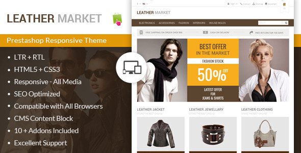 Leather Market – Prestashop Responsive Theme