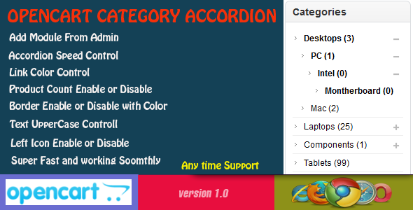 Opencart Category Accordion - CodeCanyon Item for Sale