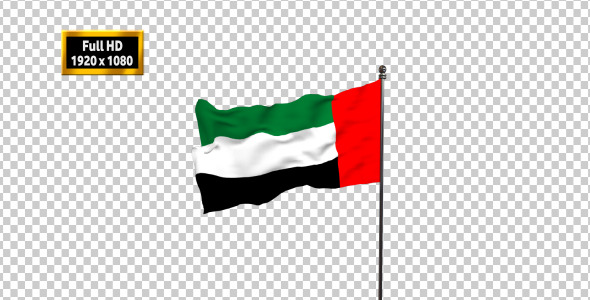 united arab emirates flag by altaher videohive