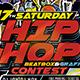 Flyer Hip-Hop Konnekt - GraphicRiver Item for Sale