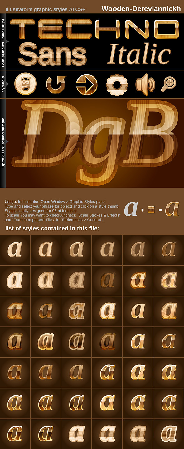 42 Illustrator Graphic Styles - Wooden - Styles Illustrator