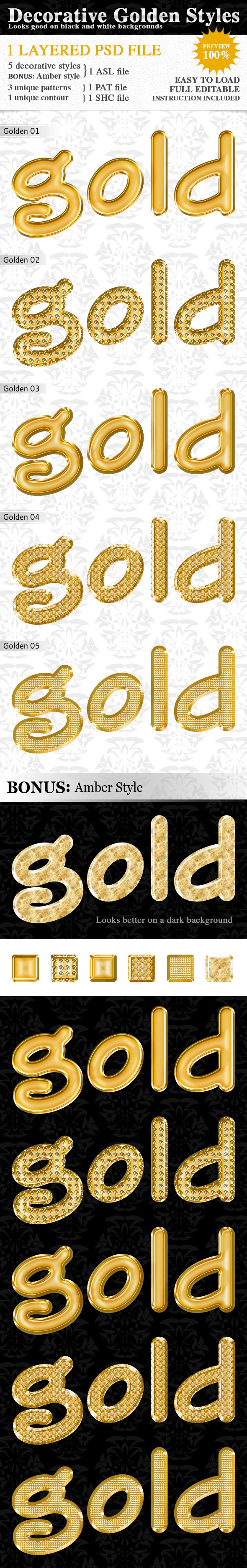 Decorative Golden Styles - Text Effects Styles