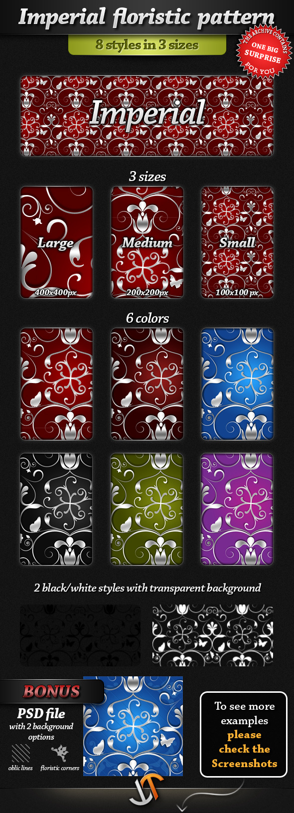 Imperial Floristic Patterns - Artistic Textures / Fills / Patterns