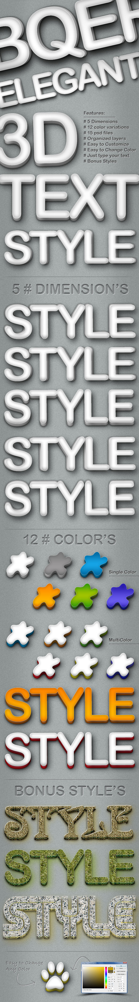 Elegant 3D Text Style - 5 Dimensions - Text Effects Styles