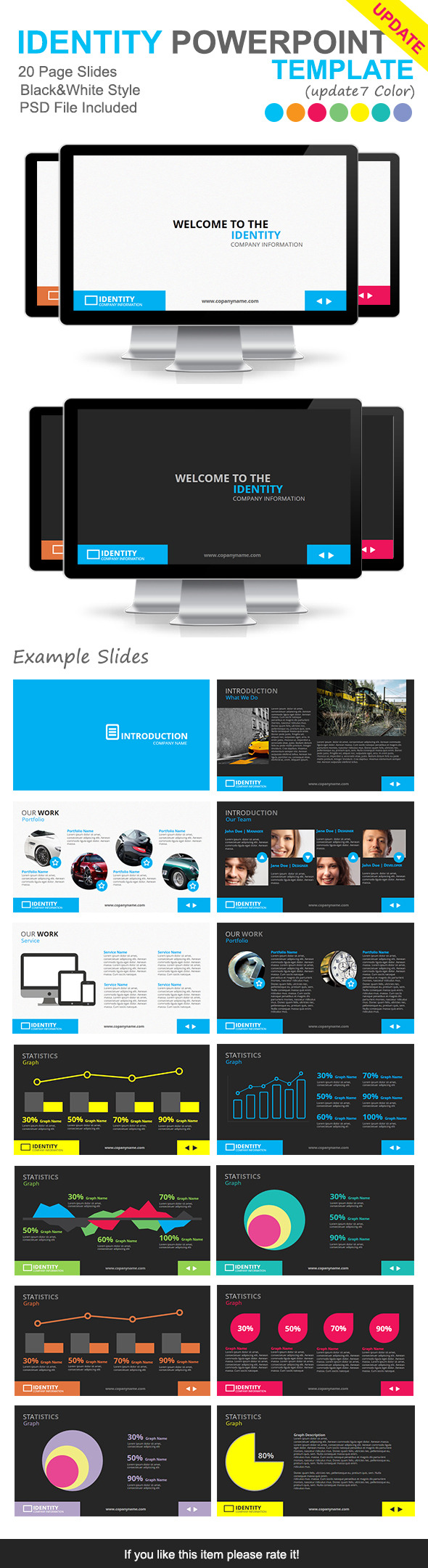 Identity Presentation Template - PowerPoint Templates Presentation Templates
