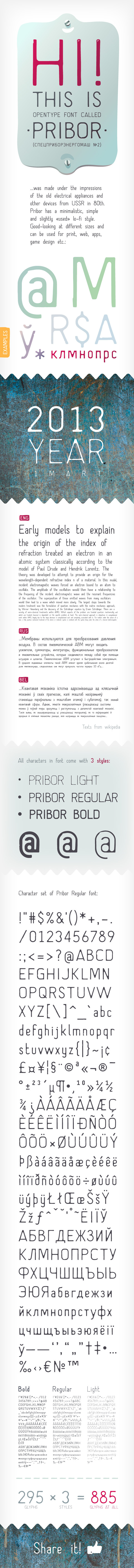 Pribor – Clean Lo-Fi Stencil Font With Cyrillic - Stencil & Type Decorative