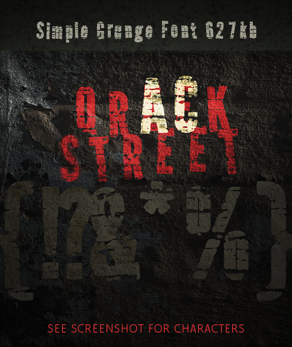Grungy Cracked Type: QrackStreet - Grunge Decorative