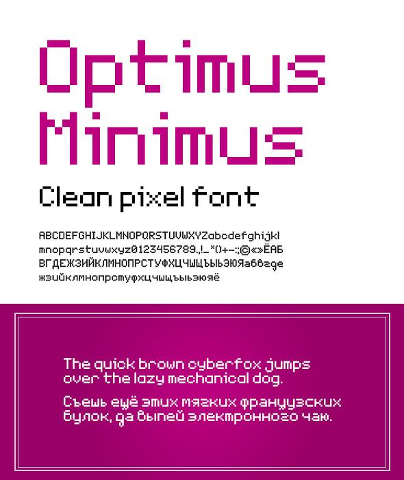 Optimus Miniums Clean Pixel Font - Fonts
