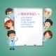 Doctors Presenting White Board - GraphicRiver Item for Sale