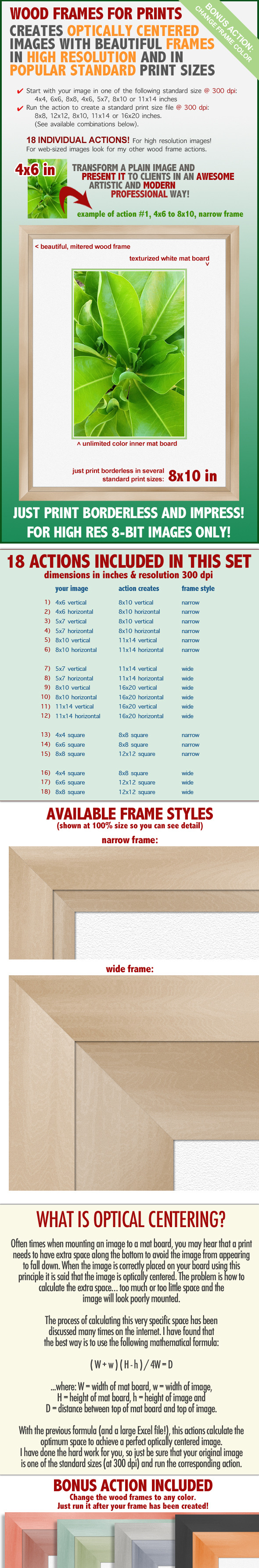 Wood Frame for Prints Action Set - Actions Photoshop