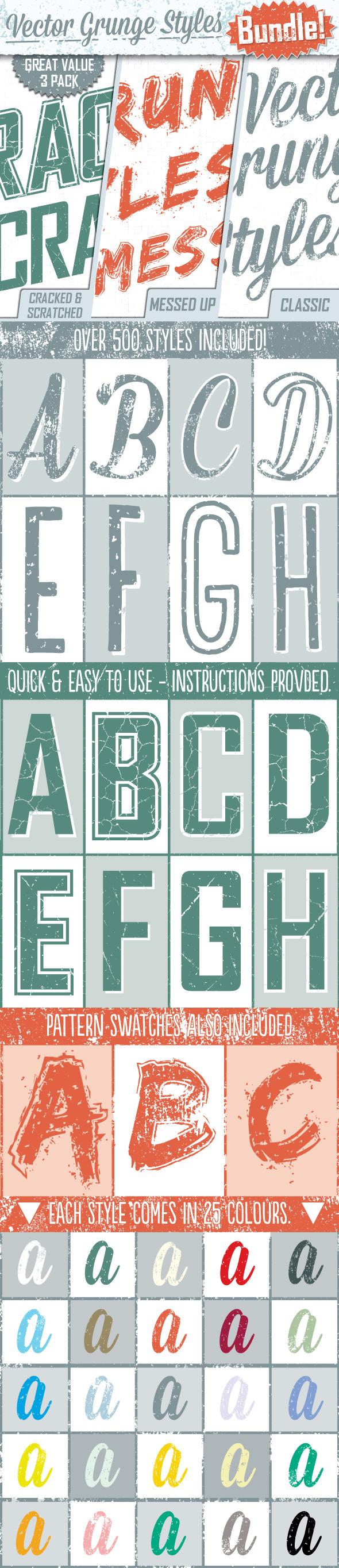 Grunge Text Styles Bundle - Styles Illustrator