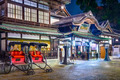 Dogo Onsen of Matsuyama, Japan - PhotoDune Item for Sale