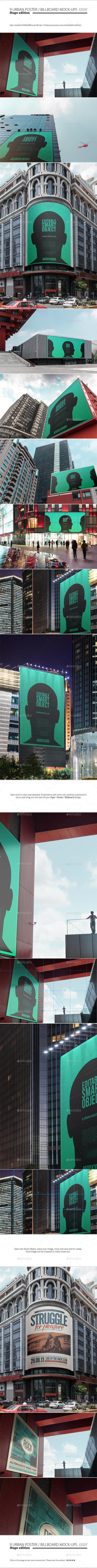 Urban Poster / Billboard Mock-ups - Huge Edition - Posters Print
