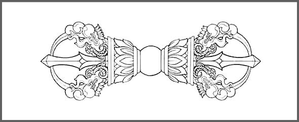 Dorjemusicaj