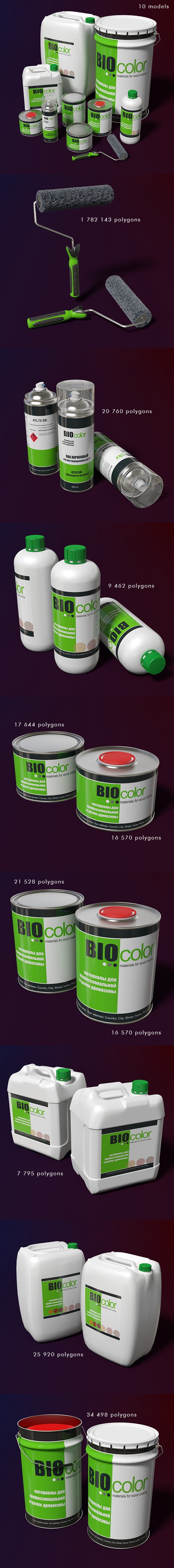 Cans, spray and jerrycans of paint  + RollerPaint - 3DOcean Item for Sale