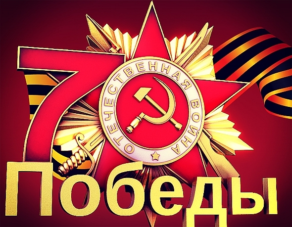 Seventy Years of Victory - 3DOcean Item for Sale