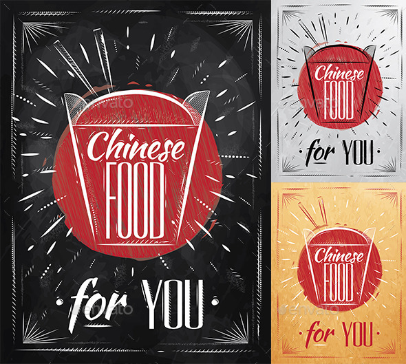 Poster Chinese Food for You in Retro Style - Food Objects