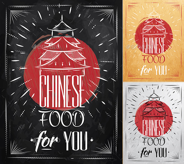 Poster Chinese Food in Retro Style - Food Objects
