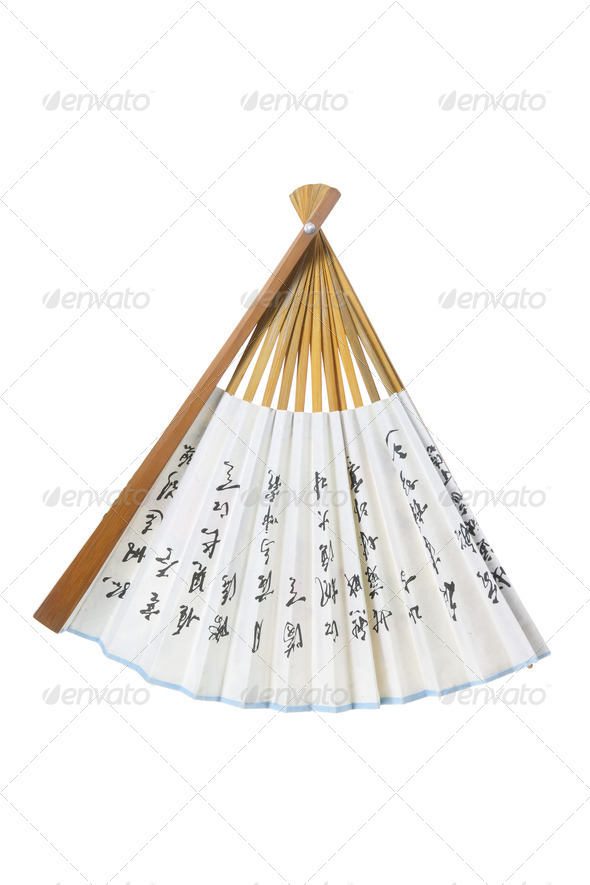 Chinese Paper Fan - Stock Photo - Images