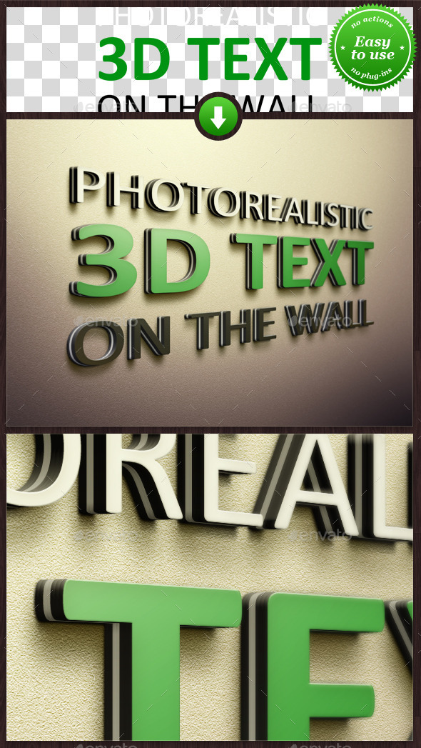 Realistic 3D Text on the Wall Mockup - Miscellaneous Graphics