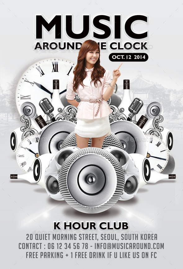 Music Around The Clock Party In Club - Clubs & Parties Events
