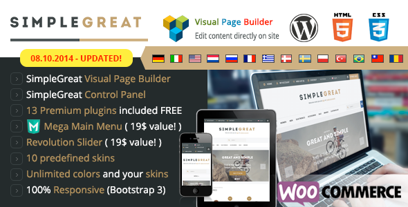 SimpleGreat – Premium WordPress WooCommerce theme