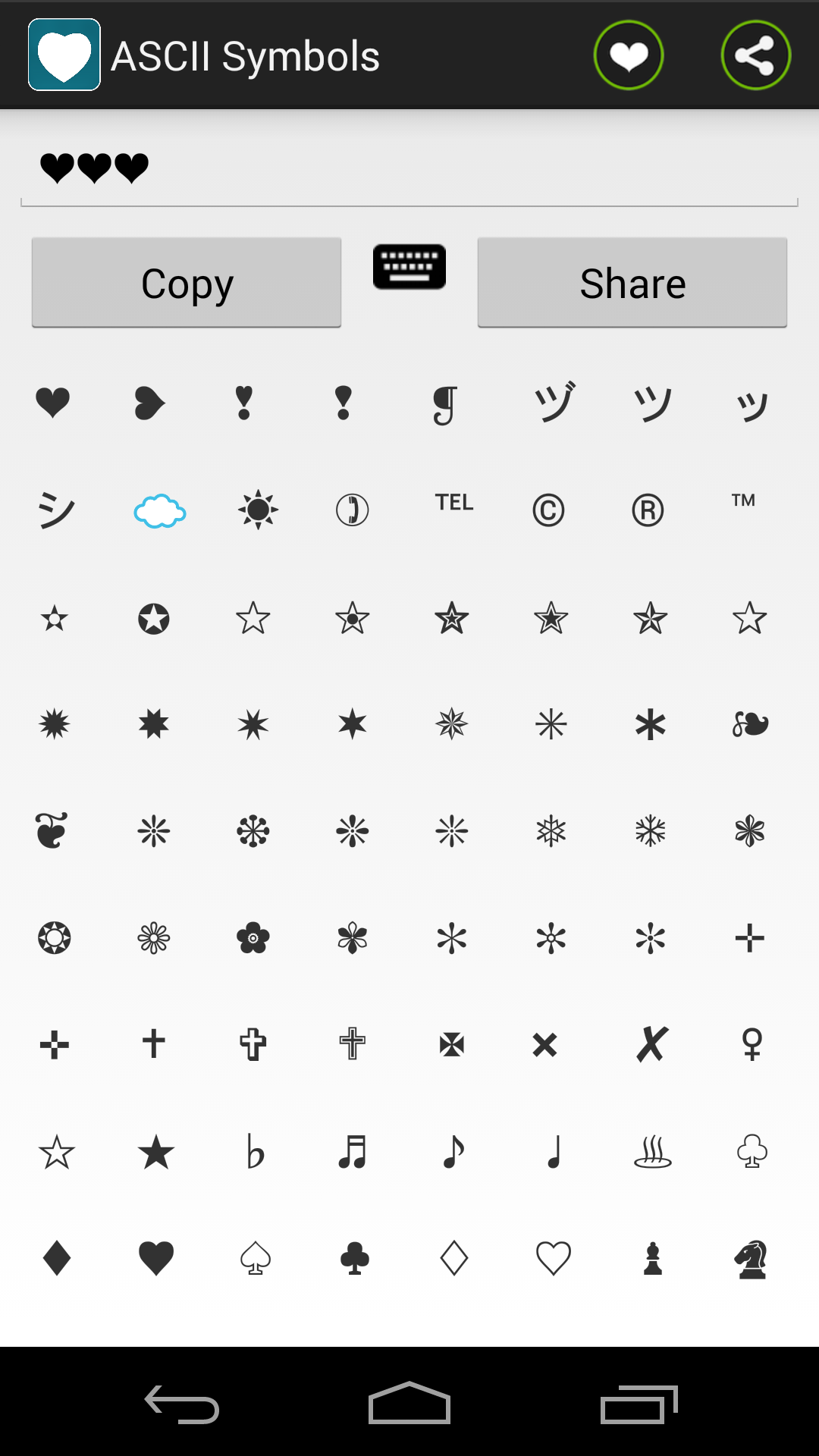 Ascii text symbols top android app by sanketbafna codecanyon ascii text symbols top android app biocorpaavc Images