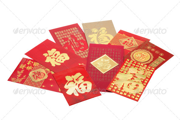 Chinese New Year Red Packets - Stock Photo - Images