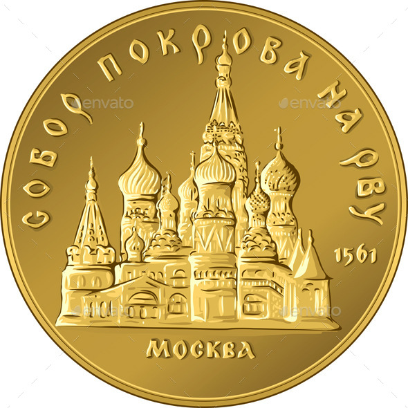 Money Gold Coin Anniversary Russian Ruble - Business Conceptual