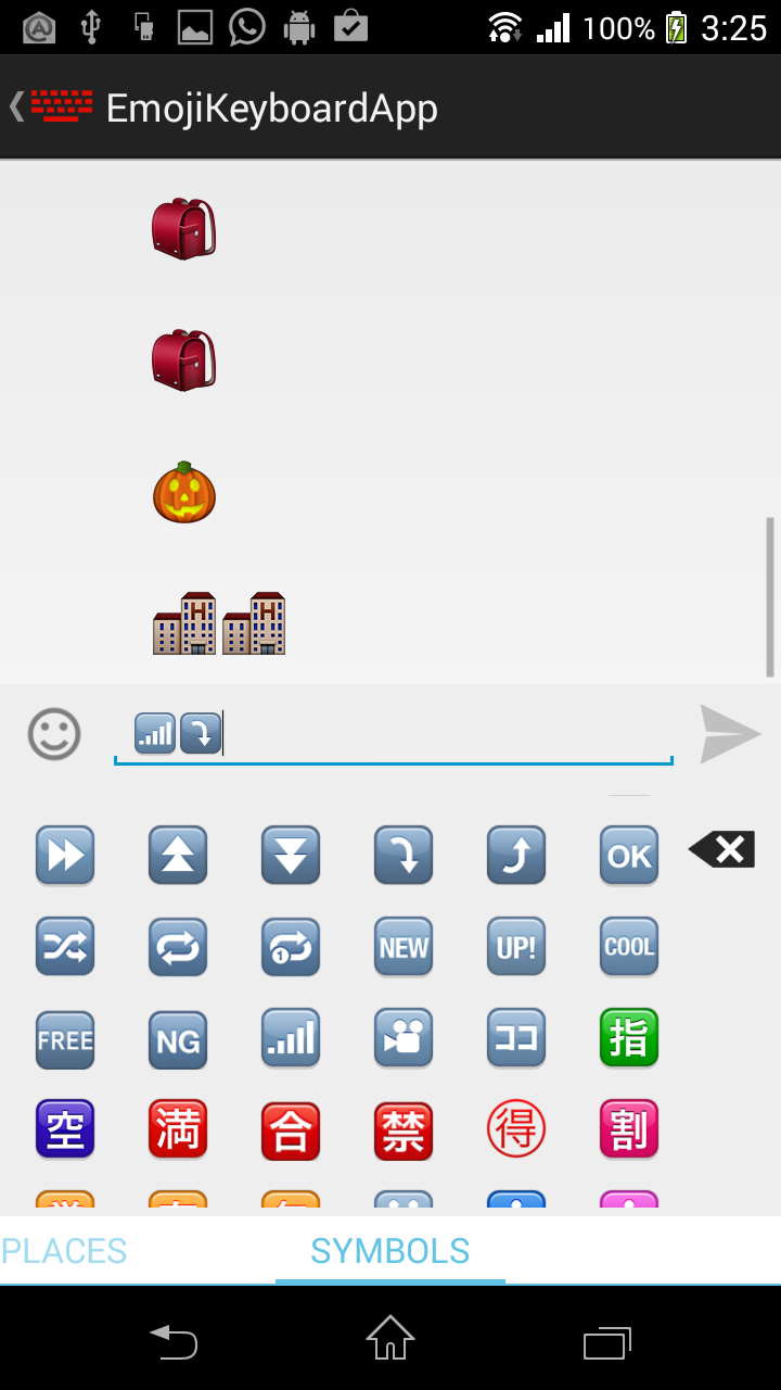 Emoji keyboard for android by kenzap codecanyon emoji keyboard for android biocorpaavc Choice Image