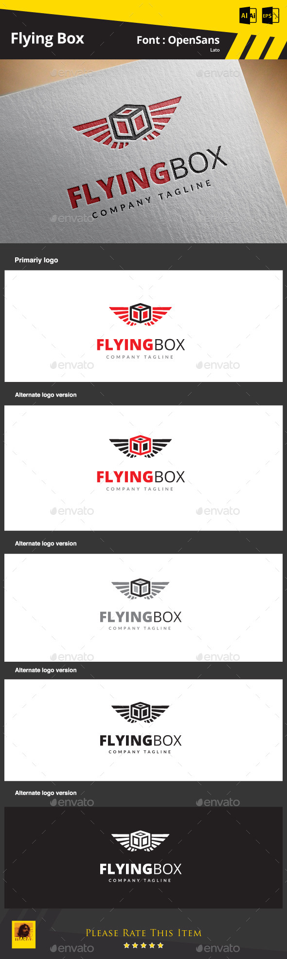 Flying Box - Objects Logo Templates