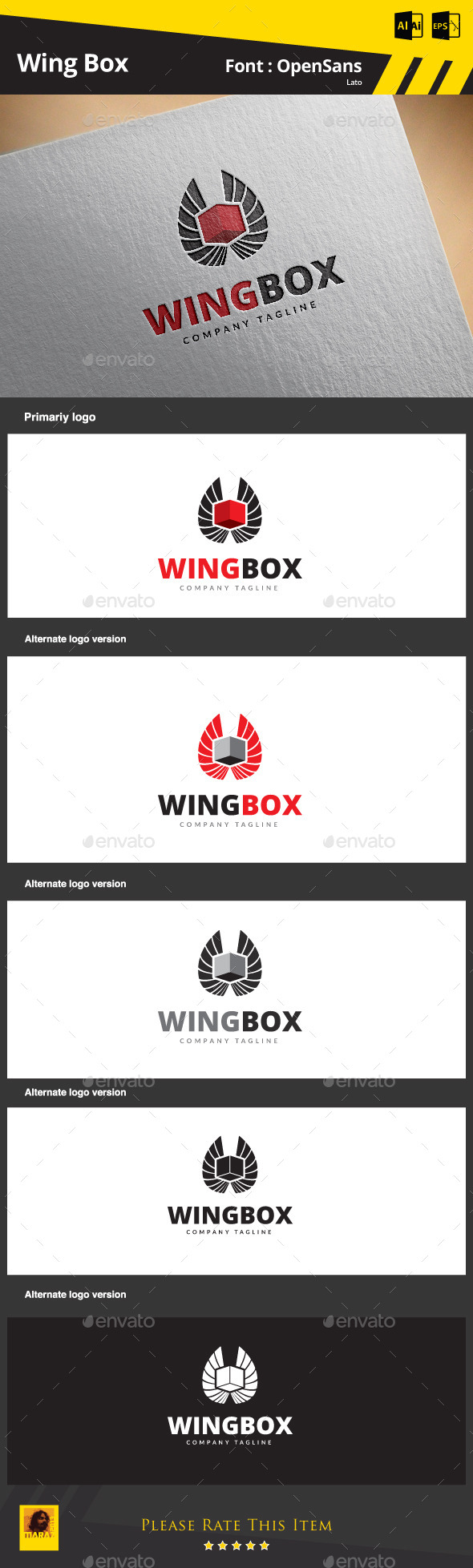 Wing Box - Objects Logo Templates