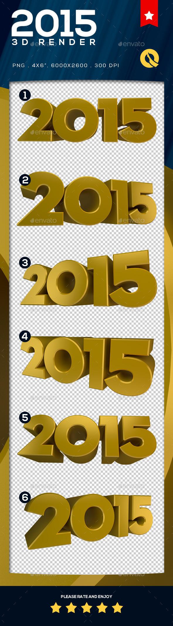 2015 3D Render - Text 3D Renders