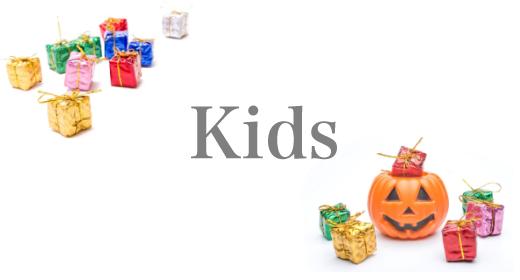 Kids - Cute - Funny
