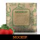 Food Product Bag Mockup