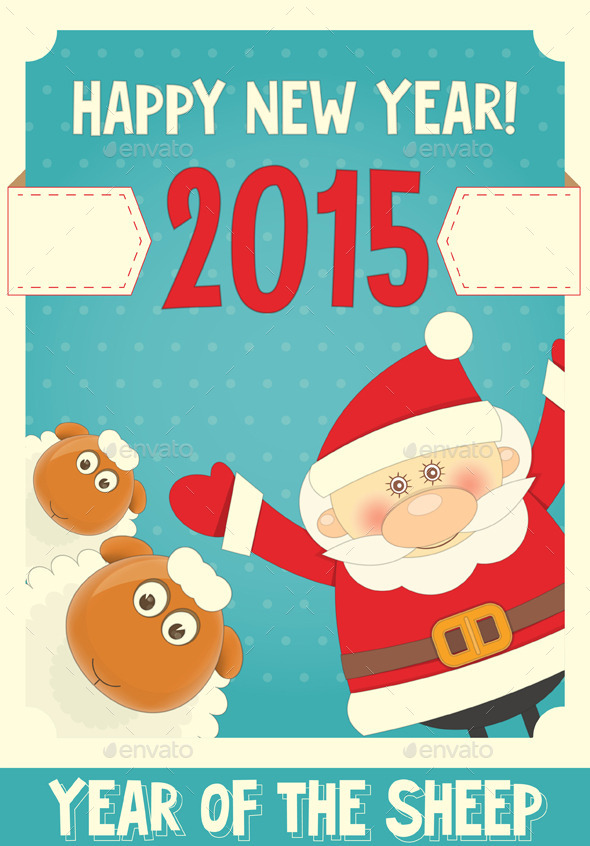 New Year Cards - New Year Seasons/Holidays