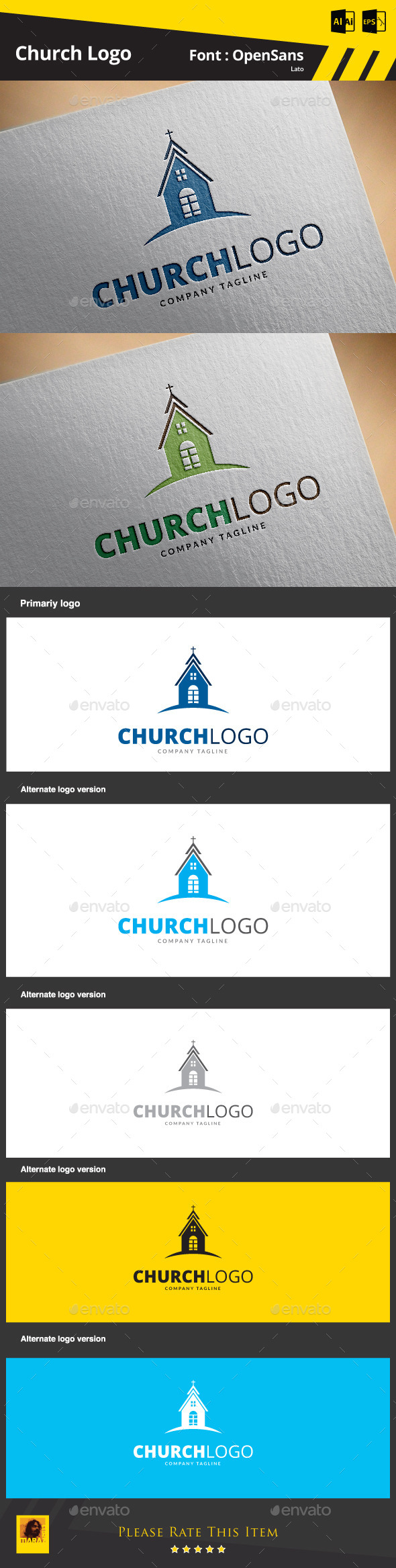 Church Logo Template - Buildings Logo Templates