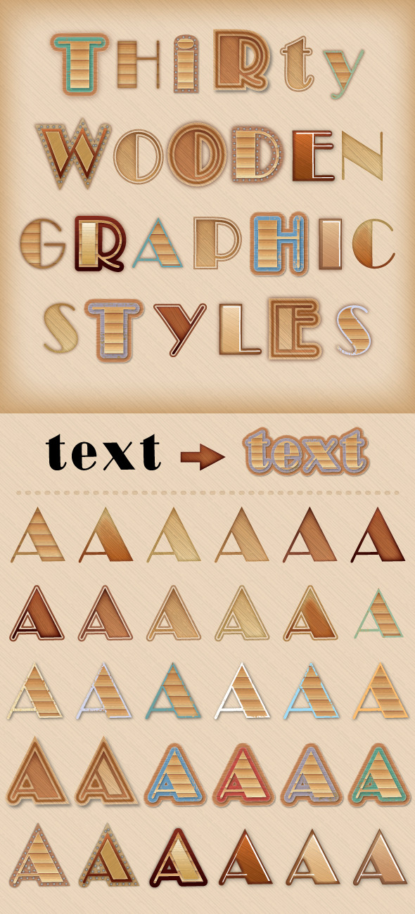Wooden Graphic Styles - Styles Illustrator