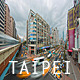 Taipei Traffic - VideoHive Item for Sale