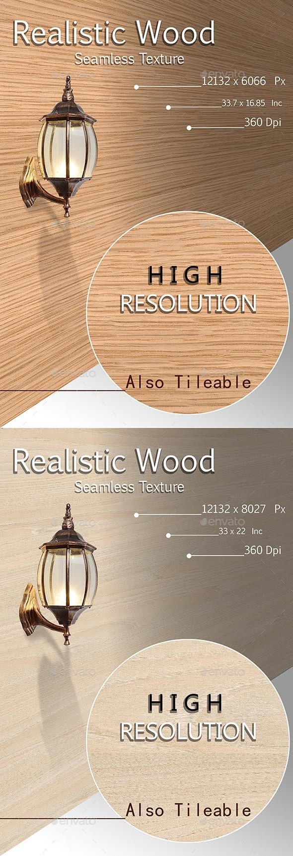 Wood Texture 2 - Wood Textures